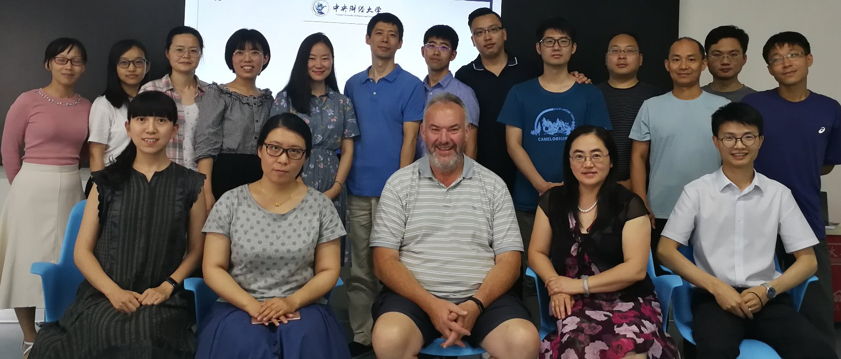 July 2019 CGE course held at Central University of Finance and Economics, Beijing