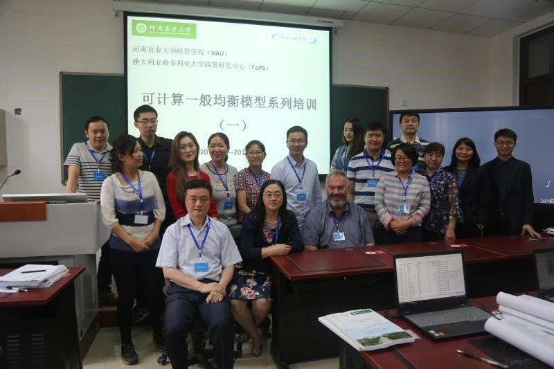 July 2018 CGE course held at Henan Agricultural University, China